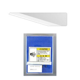 Специальный нож карбидный 17° для картона