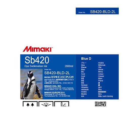 Чернила Mimaki SB420 Blue 2000 мл