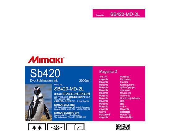 Чернила Mimaki SB420 Magenta 2000 мл