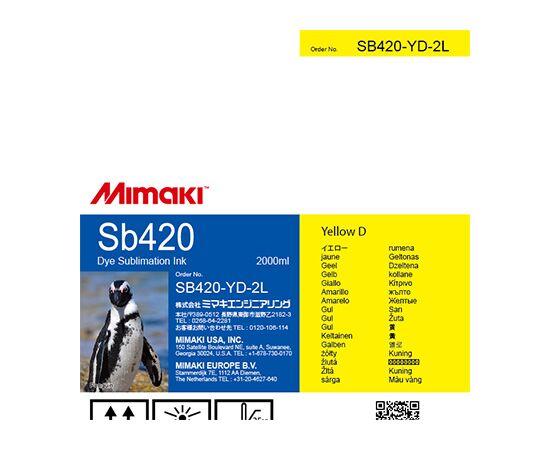 Чернила Mimaki SB420 Yellow 2000 мл