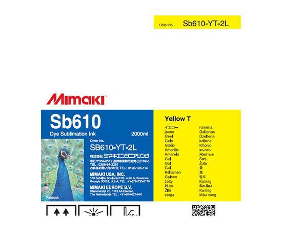 Чернила Mimaki SB610 Yellow 2000 мл