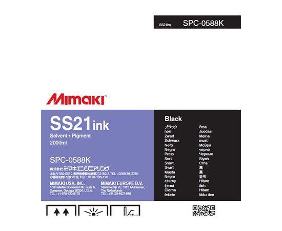 Сольвентные чернила Mimaki SS21 Black 2000 мл
