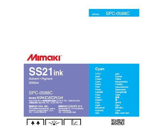 Сольвентные чернила Mimaki SS21 Cyan 2000 мл